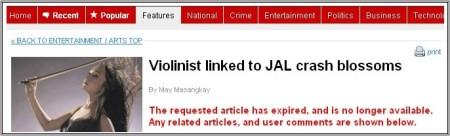 Stan Carey - crash blossoms - Violinist linked to JAL crash blossoms