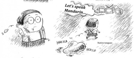 Li-Chin Lin - Tongue-tied - comic on language and identity