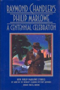 Raymond Chandler's Philip Marlowe - anthology edited by Byron Preiss - book cover