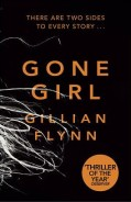 Gillian Flynn - Gone Girl book cover