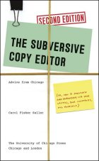Carol Fisher Saller - The Subversive Copy Editor, book cover second edition